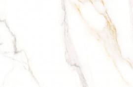 Marmerlook vloertegels - Cava Bianco - Satin