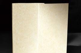Marmer Look vloertegels - Kera Golden Beige - Gepolijst